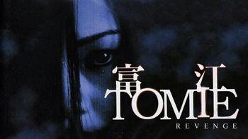 Netflix box art for Tomie: Revenge
