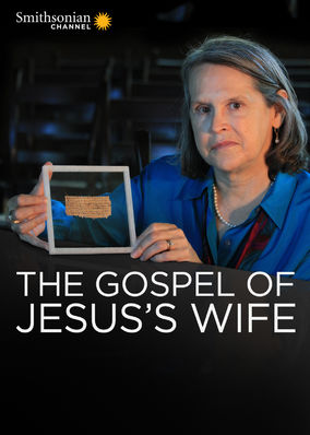 Gospel of Jesus's Wife, The