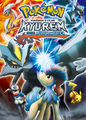 Pokémon the Movie: Kyurem vs. The Sword... | filmes-netflix.blogspot.com.br