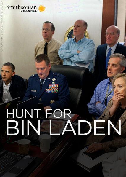 The Hunt for Bin Laden Netflix PR (Puerto Rico)