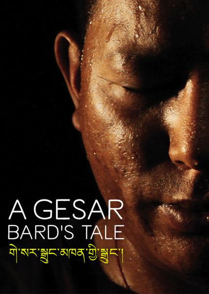 A Gesar Bard's Tale Netflix PR (Puerto Rico)
