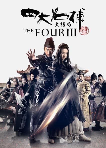 The Four 3 Netflix AR (Argentina)