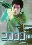 2000 A.D. Poster