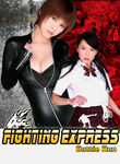Fighting Express Vol 1: Battle Run