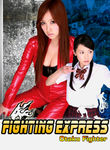 Fighting Express Vol 2: Otaku Fighter