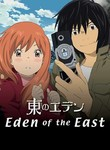 Eden of the East: The Complete Series Poster