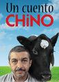 Un Cuento Chino | filmes-netflix.blogspot.com