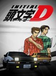 Initial D: Fourth Stage Poster