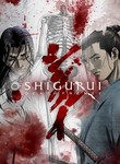 Shigurui: Death Frenzy: Complete Series Poster