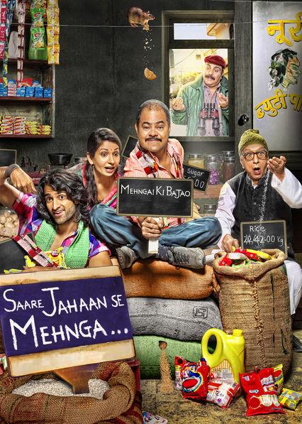 Saare Jahaan Se Mehnga Netflix MY (Malaysia)