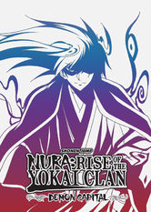 Nura: Rise of the Yokai Clan: Demon Capital