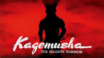 Is Kagemusha on Netflix?
