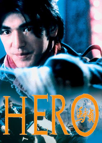 Hero Netflix AR (Argentina)