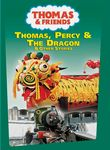 Thomas & Friends: Percy & the Dragon