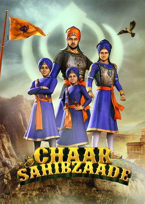 ChaarSahibzaade