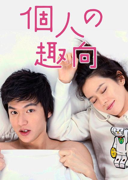 Personal Taste Netflix KR (South Korea)