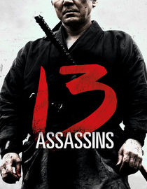 Box art for 13 Assassins