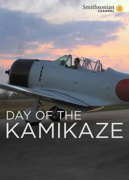 Day of the Kamikaze Netflix PR (Puerto Rico)