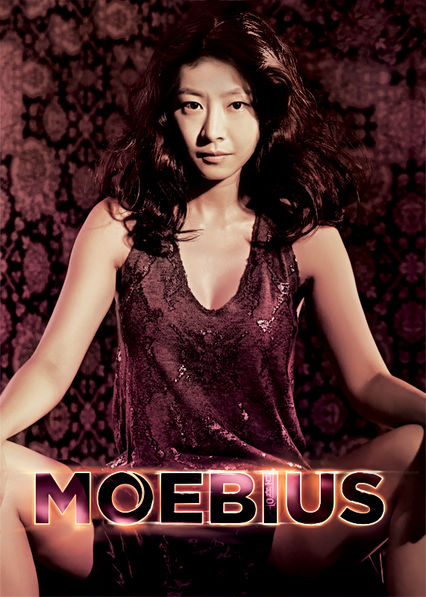 Moebius Netflix KR (South Korea)