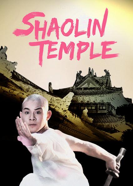 The Shaolin Temple Netflix US (United States)