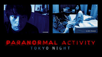 Netflix box art for Paranormal Activity 2: Tokyo Night