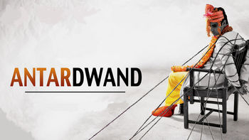 Netflix box art for Antardwand