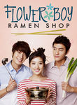 Flower Boy Ramen Shop Poster