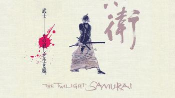 Netflix box art for The Twilight Samurai