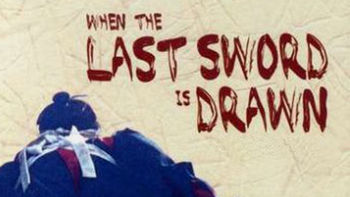 Netflix box art for When the Last Sword Is Drawn