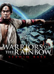 Warriors of the Rainbow: Seediq Bale Poster