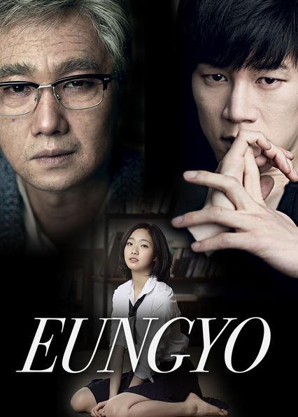 Eungyo Netflix ES (España)