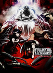 Fullmetal Alchemist: Brotherhood: Part 3 Poster