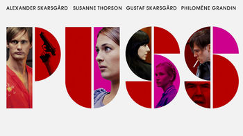 Netflix box art for Trust Me