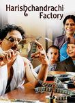 Harishchandrachi Factory Poster