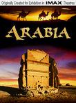 Arabia: IMAX Poster