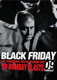 Black Friday Netflix ES (España)