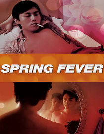 Spring Fever