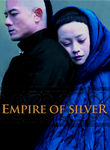 Empire of Silver Poster
