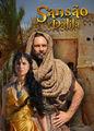 Sansão e Dalila | filmes-netflix.blogspot.com
