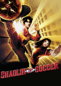 Shaolin Soccer Netflix DO (Dominican Republic)