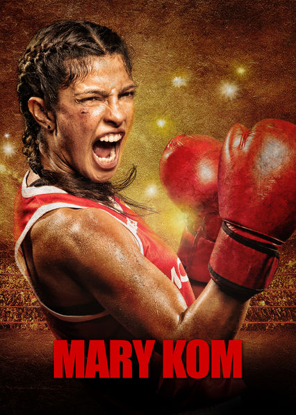 Mary Kom Netflix DO (Dominican Republic)