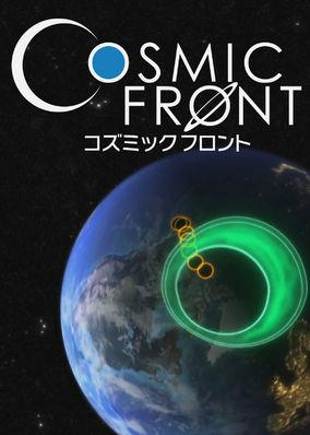 Cosmic Front Uchu no nagisa - Season 1