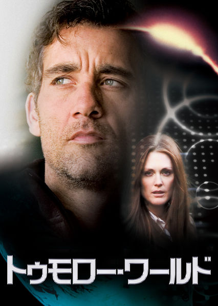 Children of Men Netflix ES (España)