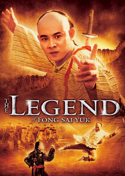 The Legend 2 Netflix US (United States)