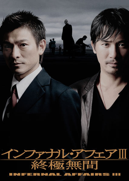 Infernal Affairs 3 Netflix AR (Argentina)