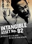 Intangible Asset No. 82