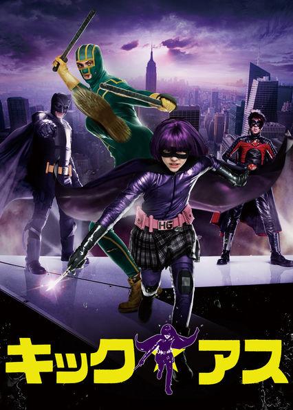 Kick-Ass Netflix BR (Brazil)