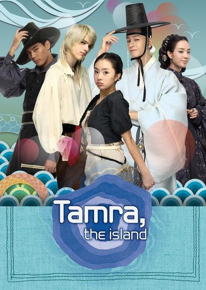 Tamra, The Island Netflix ES (España)