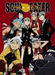 Soul Eater: Part 4 Poster