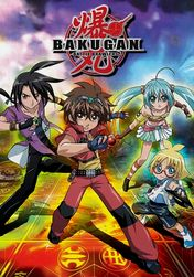 Bakugan: Battle Brawlers | filmes-netflix.blogspot.com